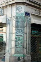 Coin de rue - Claude GARNIER