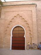 Porte de koutbia - Aznag JAMAL