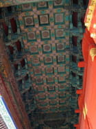 Beijing, la Cité Interdite