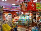 Boutique japonaise