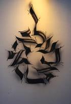 Calligraphie hébraïque