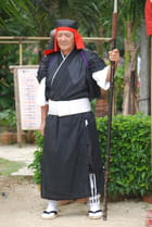 costume traditionnel d'Okinawa