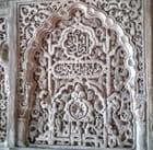 Décor de l'Alhambra
