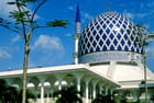 Dôme mosquée sultan salahuddin
