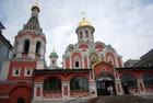 église de Moscou