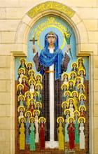 """Eglise """"La suspendue"""", décoration."""