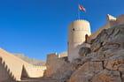 Fort de Nakhl, cour intérieure.