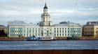 front de Volga