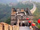 Impressionnante muraille de chine