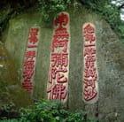 Inscriptions boudhistes