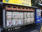 Kyoto : fûts de saké au détour d'une rue