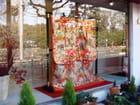 Kyoto : reflet de kimono