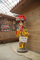 l'habit traditionnel d'Okinawa