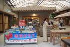 la boutique japonaise