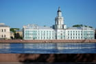 la Kunstkamera, le cabinet de curiosités du Tsar Pierre 1°