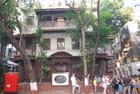 la maison de Gandhi à Bombay