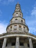 La pagode de chanteloup