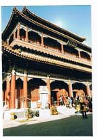 La Temple des Lamas
