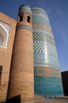 Le Kalta Minor à Khiva