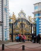 le portail d'entrée du Palais de Catherine II