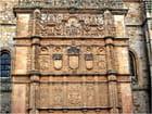 Le portail de la vieille université