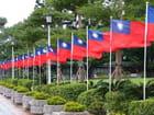 Mémorial des martyrs