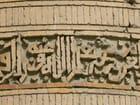 Minaret 7- écriture