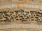 Minaret 8 - écriture