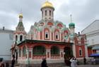 église de la Vierge de Kazan