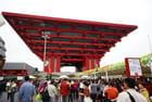 Pavillon Chine expo 2010