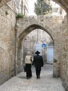 Quartier arménien à Jérusalem