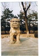 statue Chinoise