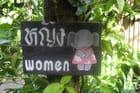 Toilettes femmes...