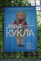 une affiche Russe