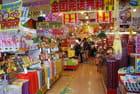 une boutique de la rue Kokusai