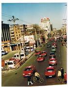 Une rue de Pékin