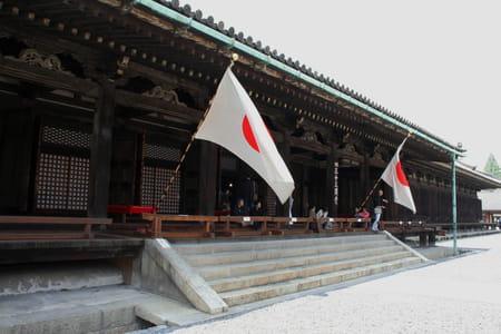 Temple Sanjusangen-dô de Kyoto