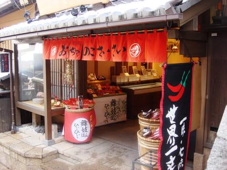 Gion de Kyoto