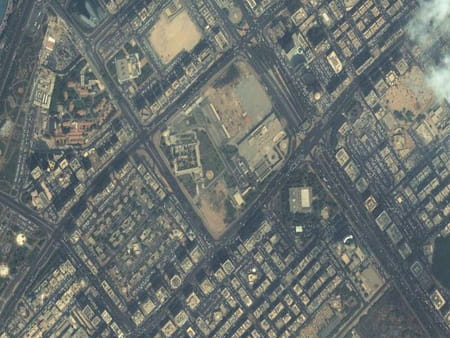 Fondation culturelle d'Abu Dhabi