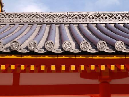 Palais impérial de Kyoto (Kyoto Gosho)