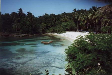 Les plages de Río San Juan