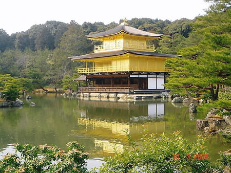 Pavillon d'or (Kinkaku-ji) de Kyoto