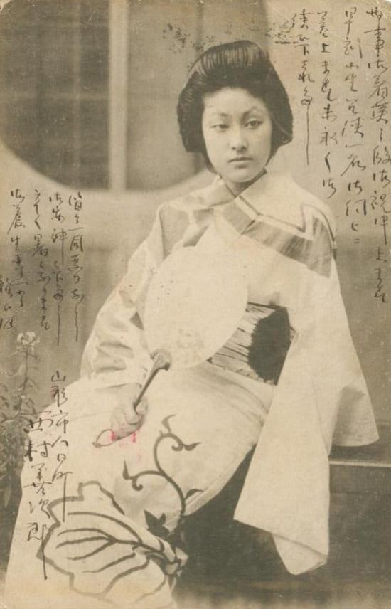 cartes-postales-tokyo-japon-1298202004-1090369