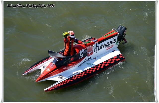 24 Heures Motonautiques de Rouen 2012