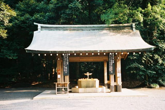 Avant le temple