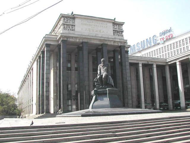 Bibliothèque Lénine