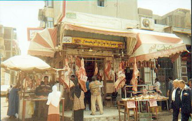 Boucherie khalal