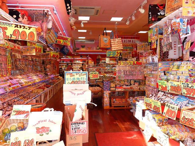 Boutique japonaise 2