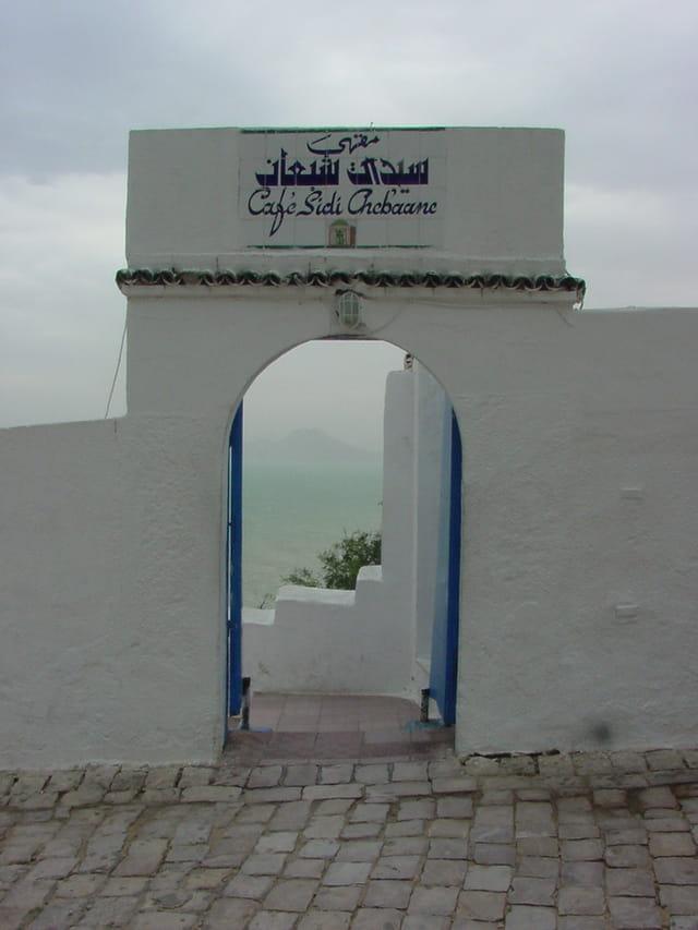 Café Sidi Chebaane