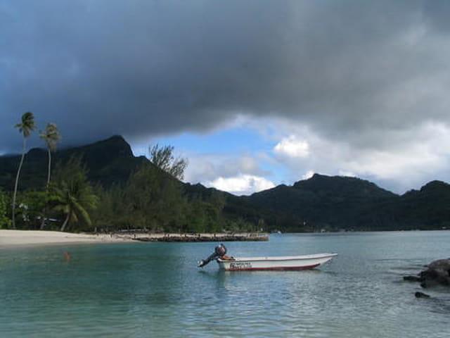 Ciel couvert à Tahiti